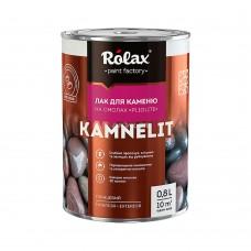 Лак для камня «KAMNELIT» на смолах «Pliolite» 0.8л