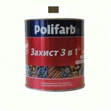 Защитная эмаль 3 в 1 Polifarb коричнево шоколадная 0.9 кг