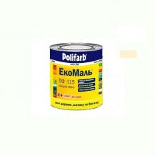 Экомаль ПФ - 115 Polifarb кремовая 0.9 кг