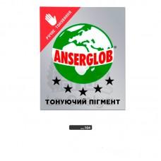 Пигмент для затирки швов Anserglob сажа 50 гр №104