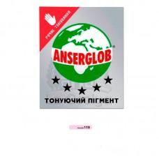 Пигмент для затирки швов Anserglob телесный 50 гр №110