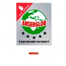 Пигмент для затирки швов Anserglob терракот 50 гр №117