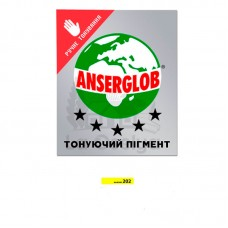 Пигмент для затирки швов Anserglob желтый 50 гр №202