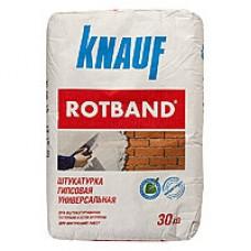 Штукатурка Knauf Rotband гипсовая, 30кг