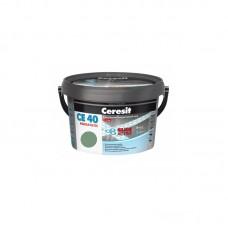 Затирка для швов Ceresit CE 40 киви, 2 кг